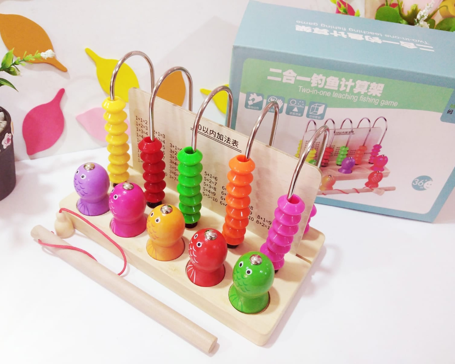 Two-in-one teaching fishing game